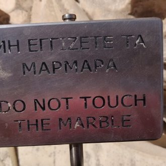 Do not touch the marble